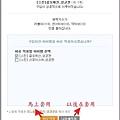 購物車使用教學011.jpg