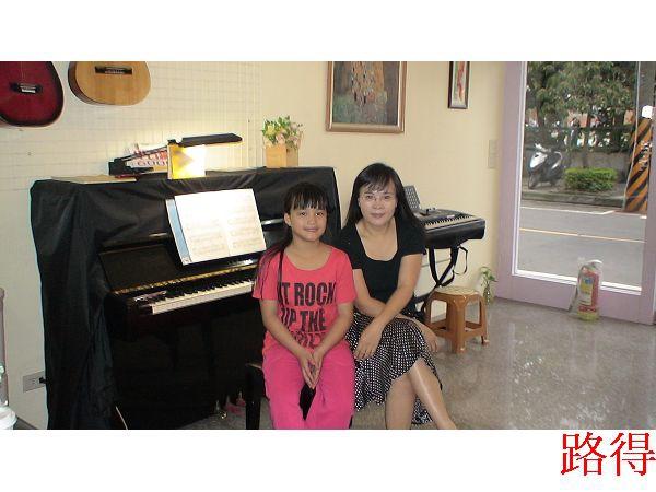 王祥如的鋼琴課