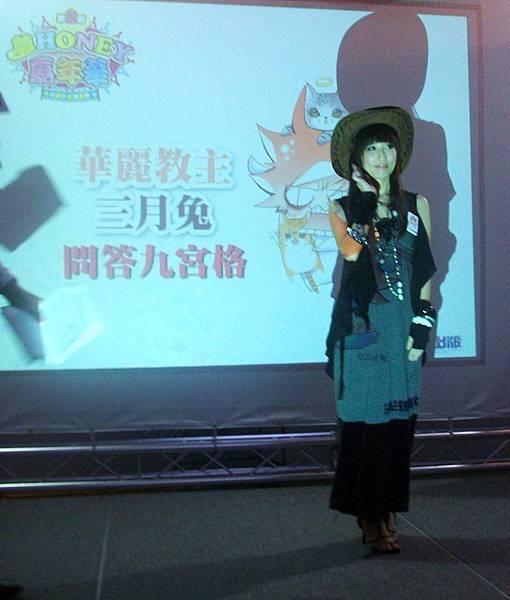 2011夢哈尼嘉年華01 (20).JPG