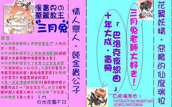 2草稿.JPG