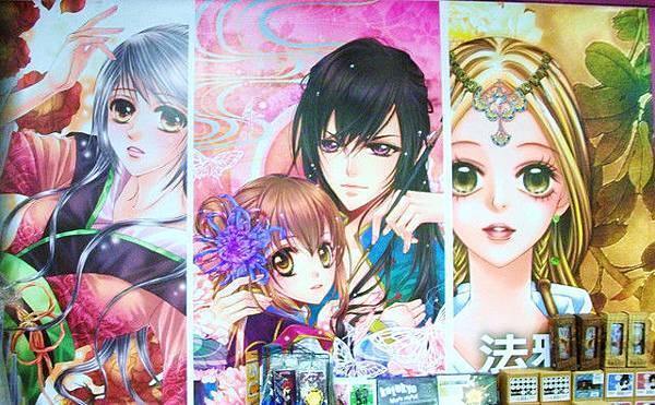 夏日漫畫祭03