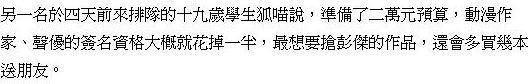 12CN1.jpg
