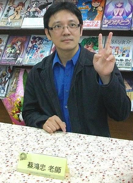 2011年金漫獎台中蔡鴻忠老師簽名會03