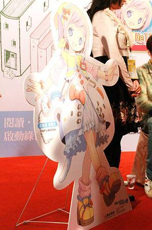With Hello Kitty!簽名會11