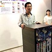 2012年亞洲名家插畫展14