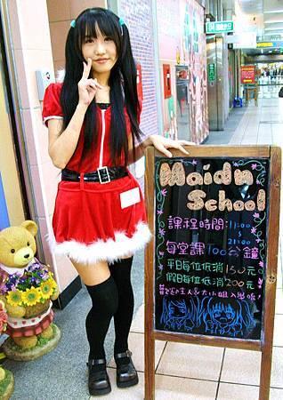 夢幻學園2011年甜美夢幻聖誕嘉年華05