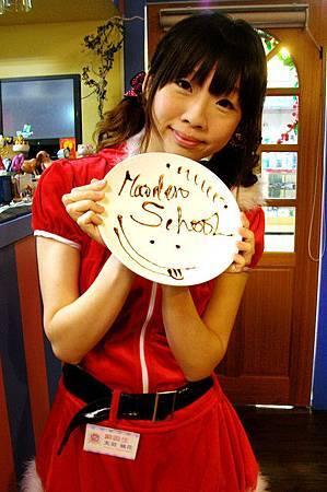 1夢幻學園2011年甜美夢幻聖誕嘉年華15
