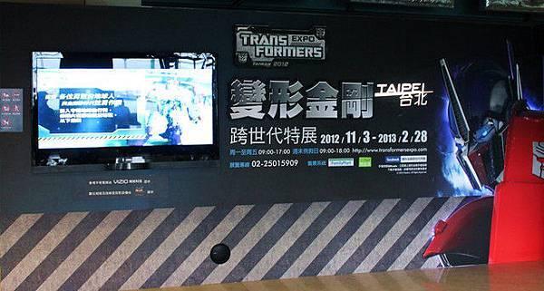 2012變形金剛跨世代展02