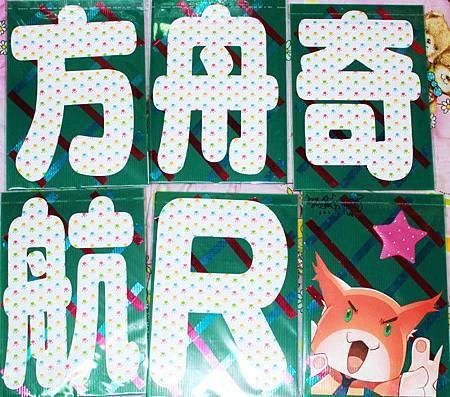 第一屆動漫節-彭傑*強強簽名會25