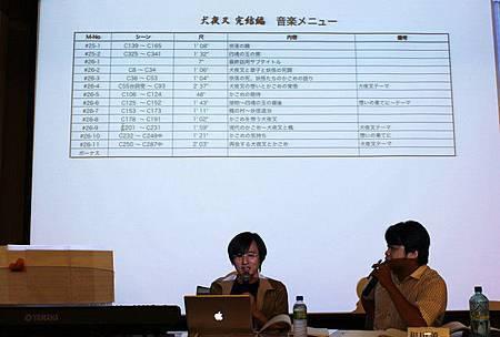 102國漫營「和田薰老師」14