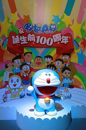 哆啦A夢誕生前100年in台中07