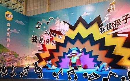 2013哆啦A夢名場景34