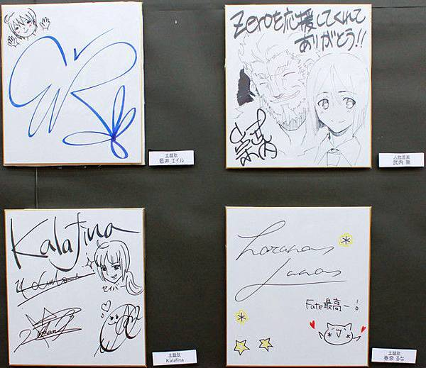 Fate/Zero第四次聖杯戰爭展04