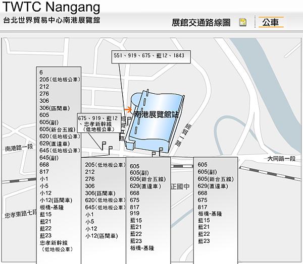 南港展覽館地圖01
