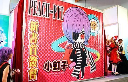 102漫博-PEACH-PIT簽名會02