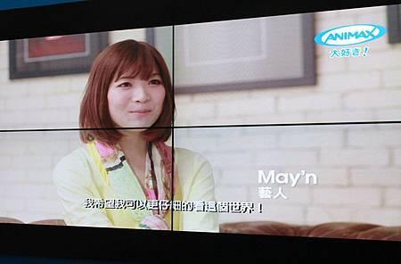 102漫博-Animax07