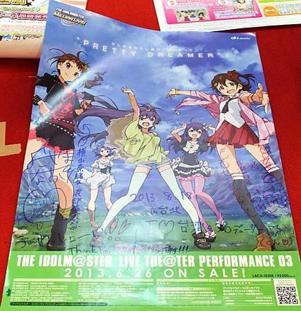 102漫博-日本觀光廳04