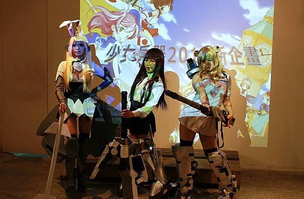GA新企劃發表cosplay同樂會19
