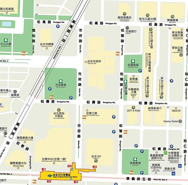 世貿一館地圖2