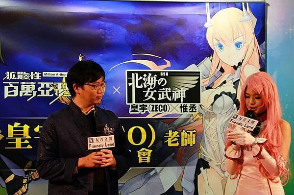 103動漫節-皇宇老師簽名會02
