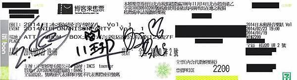 kz(livetune)&八王子P&ゆよゆーっぺ