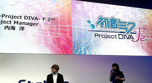 103電玩展-內海洋專案經理見面會