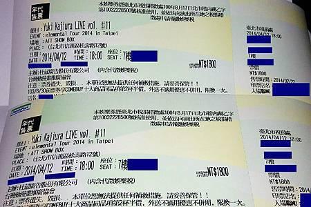 梶浦由記LIVE#11台北03