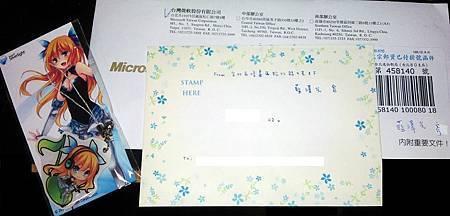 102&103藍澤光-收藏01