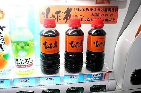 2014立川-動漫聖地10