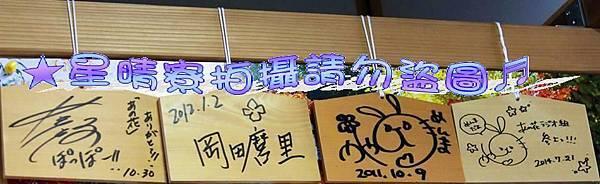 2014秩父-定林寺20