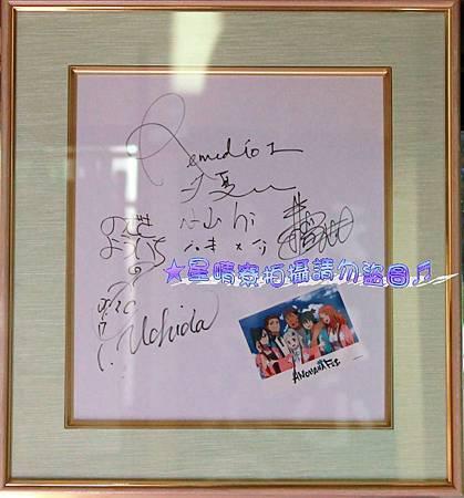 2014秩父-蕎麥之杜04