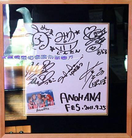2014秩父-蕎麥之杜06
