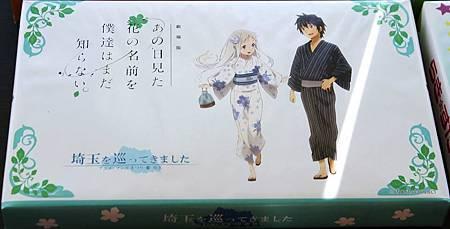 2014飯能-タイムズマート便利商店04