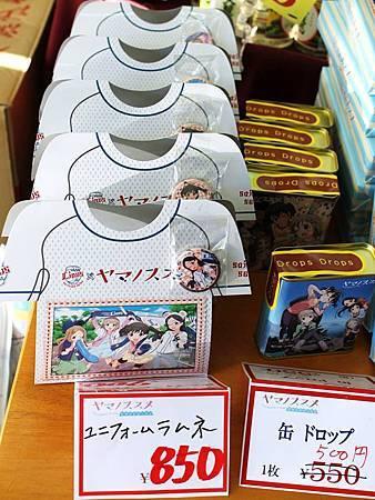 2014飯能-タイムズマート便利商店08