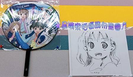 2014飯能-タイムズマート便利商店19