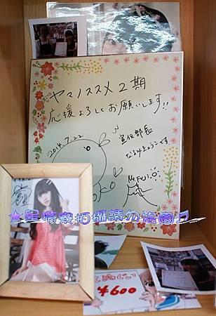 2014飯能-タイムズマート便利商店25