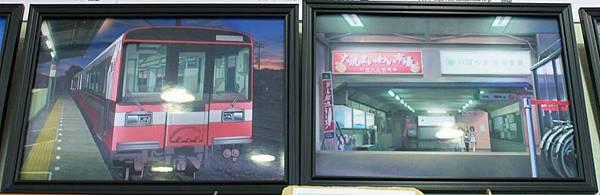 2014大洗車站34