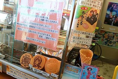 2014大洗maiwai市場06