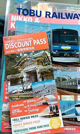 2014東武鐵道特急SPACIA1