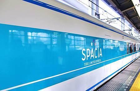 2014東武鐵道特急SPACIA2