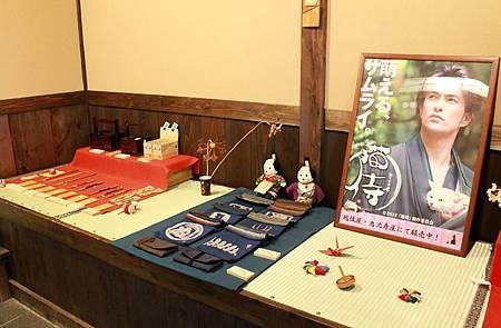 2014江戶村-漫步04