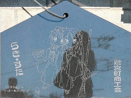 2014鷲宮神社02