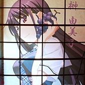 2014鷲宮-大酉茶屋11