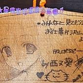 2014鷲宮電台18
