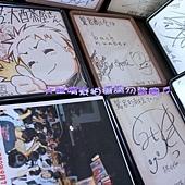 2014鷲宮電台24