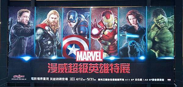 104MARVEL漫威超級英雄特展01