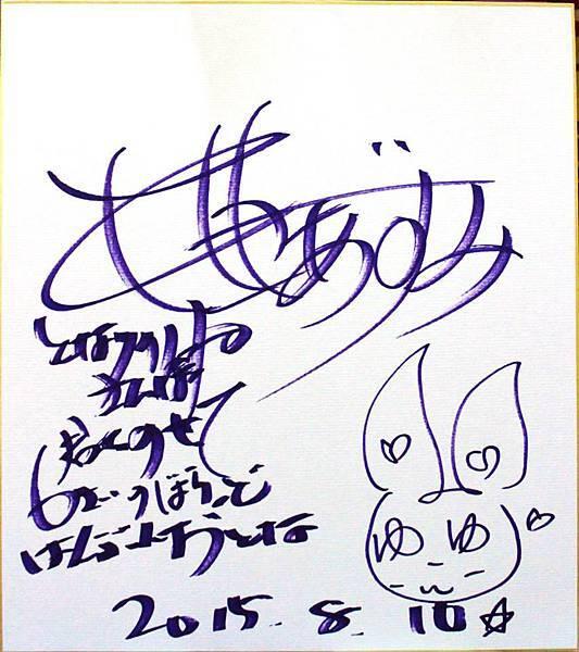 井上杏美&Yu-Yu