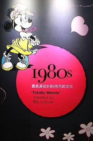 迪士尼90週年展49
