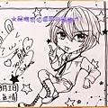 104高雄夢哈尼-手繪板22
