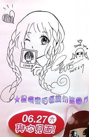 104高雄夢哈尼-畫圖區29